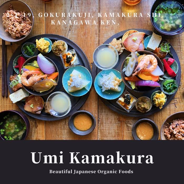 umi鎌倉(ウミカマクラ)